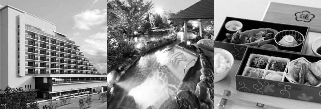 みなと温泉蓮.jpgのサムネイル画像