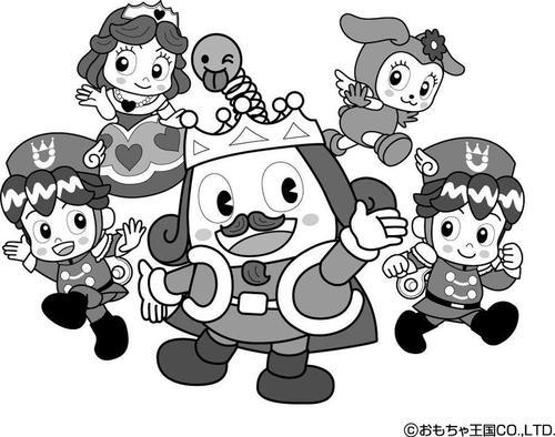 東条湖おもちゃ王国.jpgのサムネイル画像