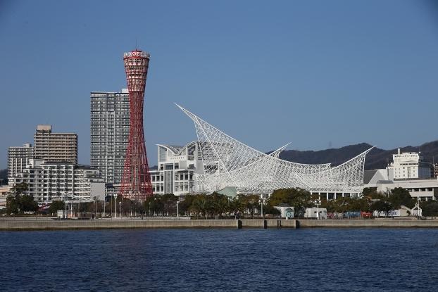 H 神戸港散策.jpg