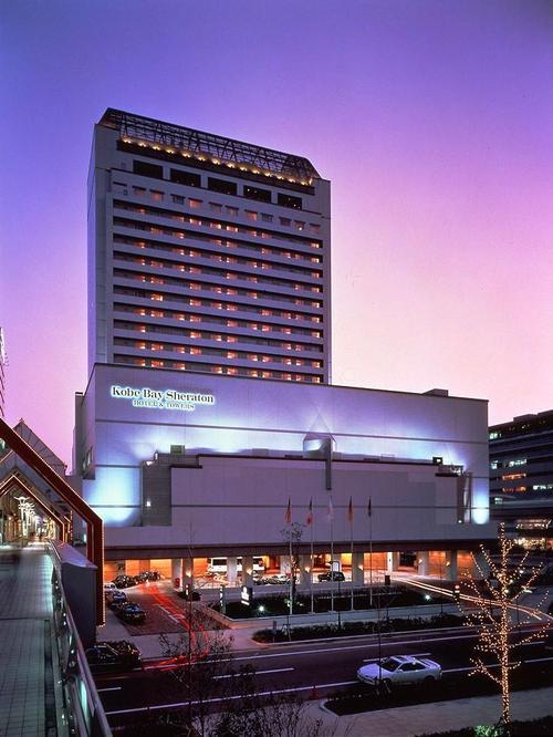 S-5 神戸ベイシェラトンホテル&タワーズ - コピー.jpg