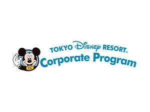 R08_東京ディズニーリゾート_コーポレートプログラム_ロゴ.jpgのサムネイル画像のサムネイル画像