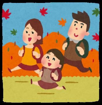 kouyou_family.png