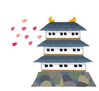 sakura_fubuki.png
