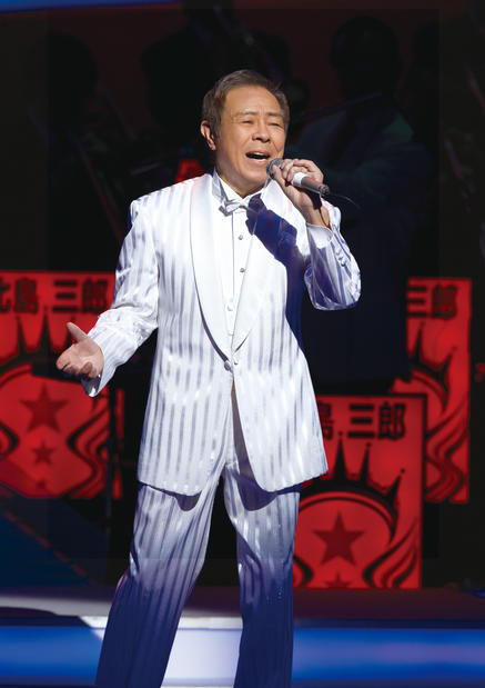S 北島三郎コンサート.jpg