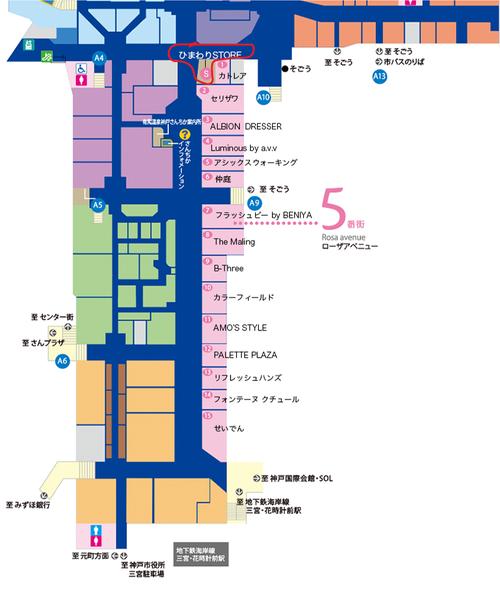 floor5 2.pngのサムネイル画像