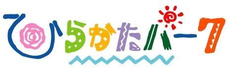 ひらぱーロゴ.jpg